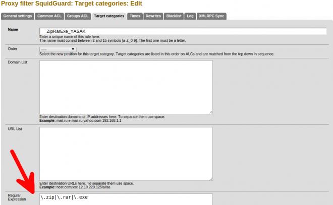 Target-ziprarexe-yasak